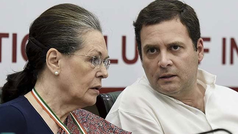 congress created special app for membership detailed database will be ready