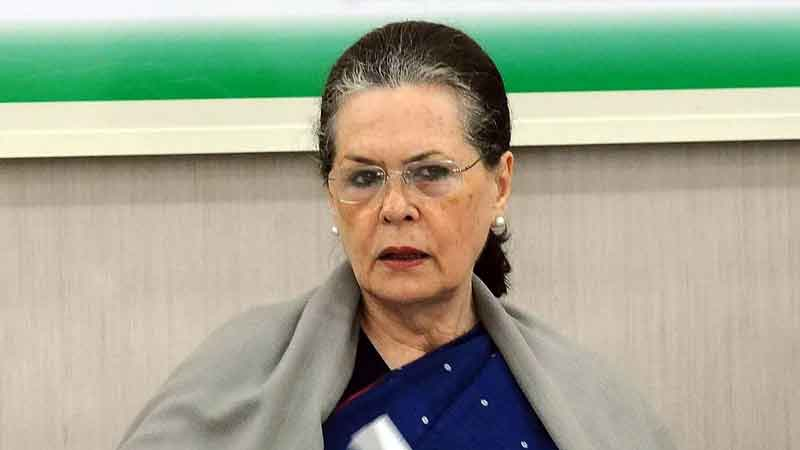 EIA 2020 draft must be withdrawn to stop sonia gandhi