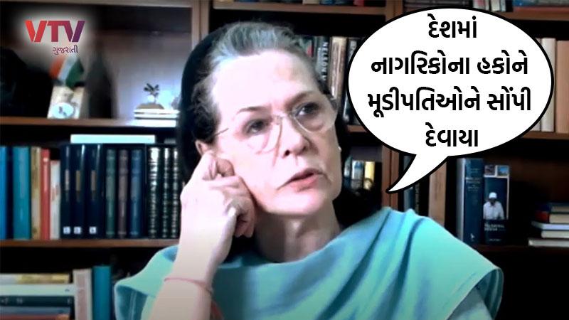 India's democracy passing through 'most difficult phase': Sonia Gandhi attacks Centre