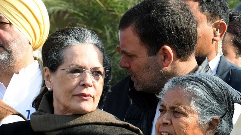 Sonia Gandhi Admit Sir Ganga Ram Hospital In Delhi
