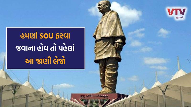 statue of unity private bus driver strike