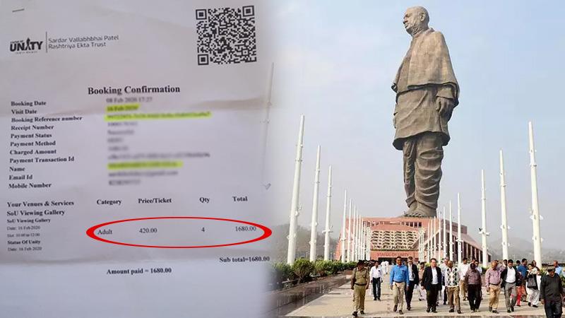 rajkot tour agency Ticket scandal statue of unity narmada