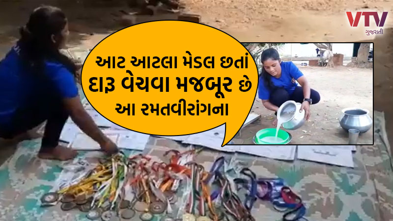 national karate player bimla munde selling alcohol to fight poverty