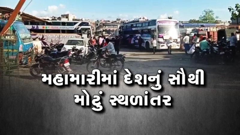 India's largest migration has started in Surat coronavirus epidemic lockdown