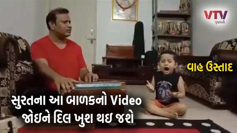 Amitabh Bachchan admired this little childs surat