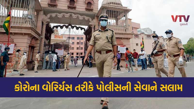 Corona Warriors Ahmedabad police corona positive gujarat