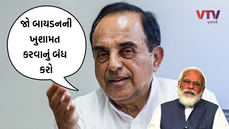Modi should stop fawning biden harris govt advises Subramanian swamy