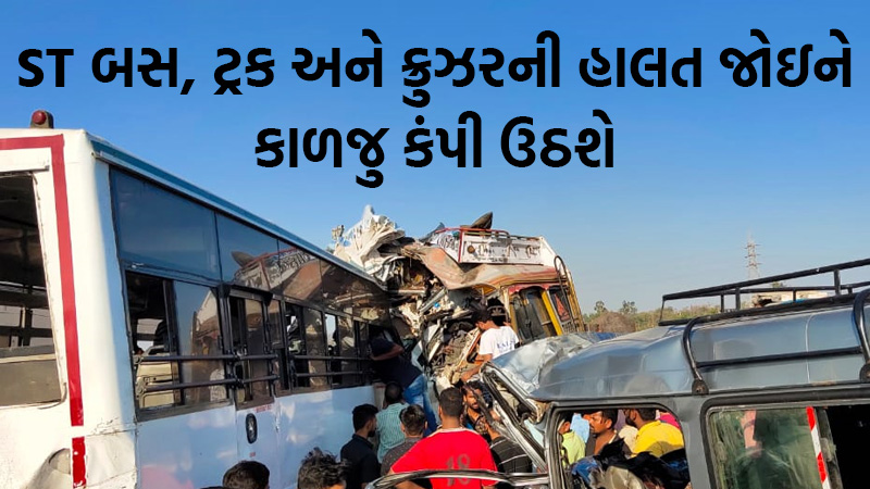 Many death in ST bus truck and jeep Accident near Sonagadh tapi Surat