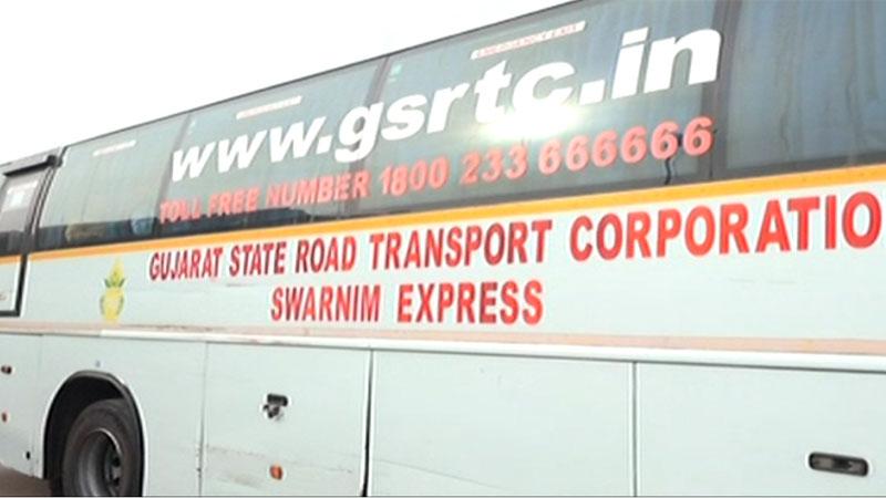 GSRTC st bus diesel tank leak Rajkot to Ahmedabad