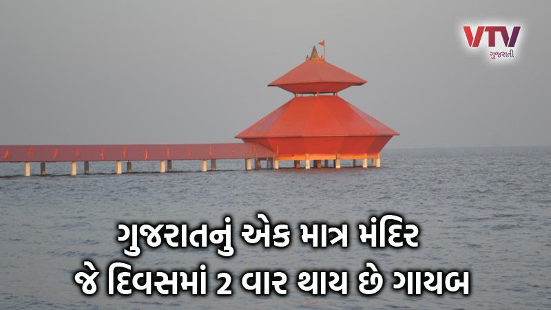 know the secret of stambheshwar mahadev temple of gujarat