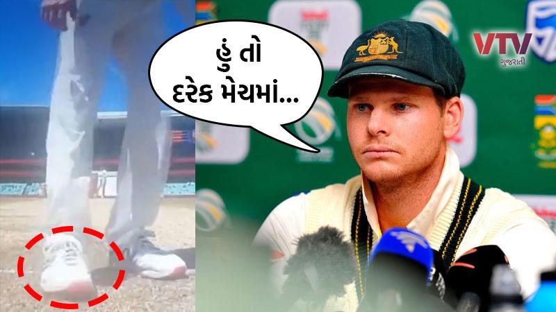 Australian batsman Steve Smith breaks silence on scuffgate controversy