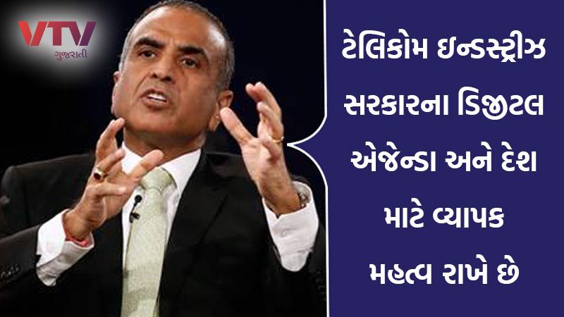 Sunil Mittal talk to FM in bid to end telecom crisis