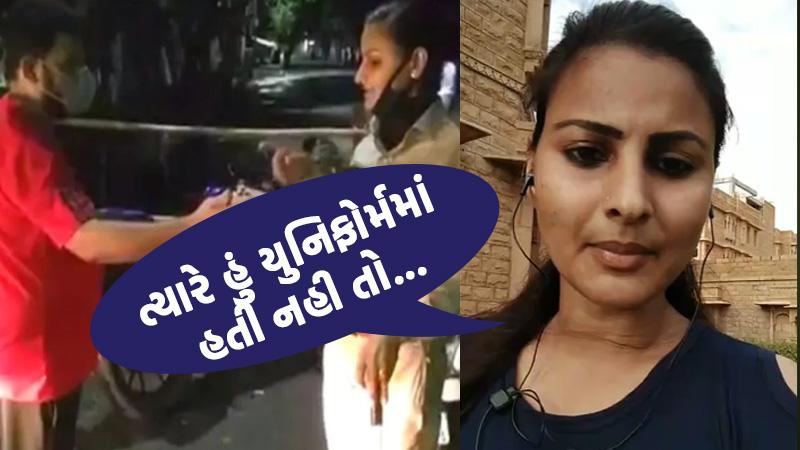 lady LR Sunita Yadav Surat kumar kanani son kishor kanani video viral