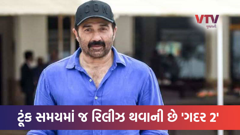 Sunny Deol will back on screens again, shooting of Gadar 2 is going to start soon