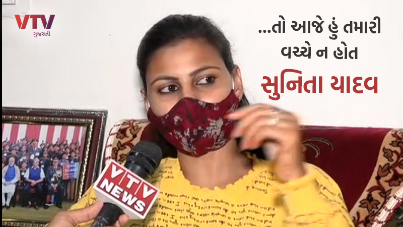 police sunita yadav EXCLUSIVE interview on vtv KNOW what she said