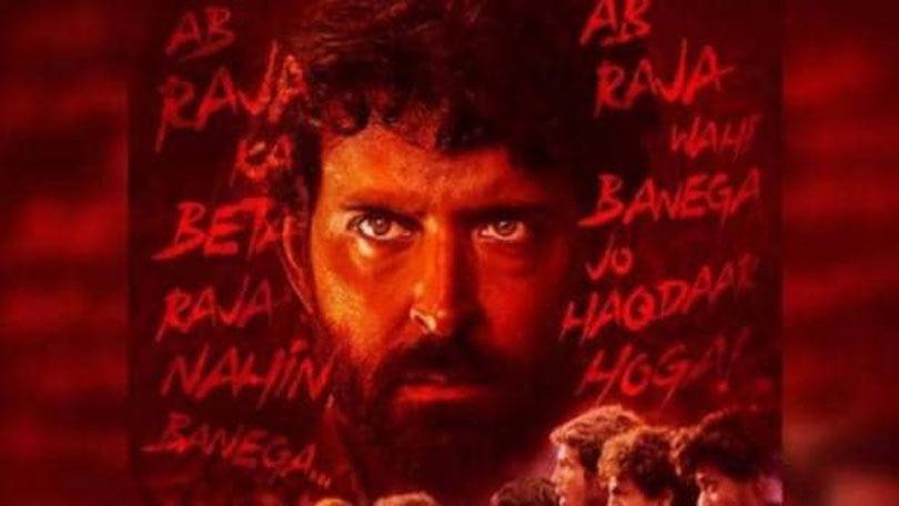 hrithik roshan starrer film super 30 quick review