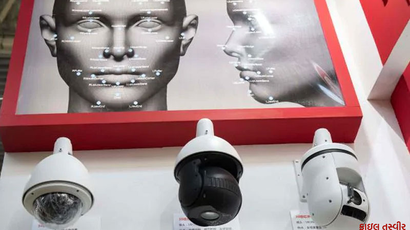 China's 'Super Spy Camera': it will Find a 'Target' in  Thousands of People