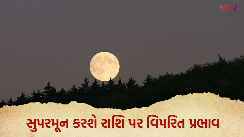 supermoon 2020 3 zodiac sign could be effect tonight during coincident of planets