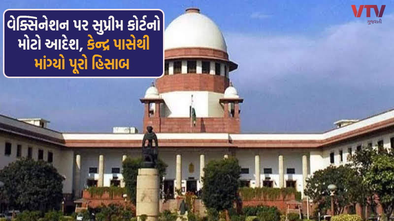 Supreme Court Slams Centre's Vaccination Policy For 18-44 Year-Olds