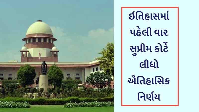 CJI allows CBI to file case against HC judge