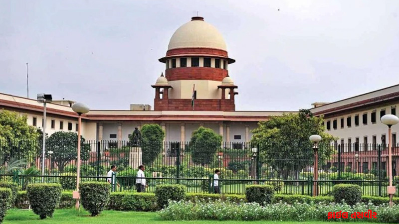 national supreme court decision on article 370 removed from jammu and kashmir will come