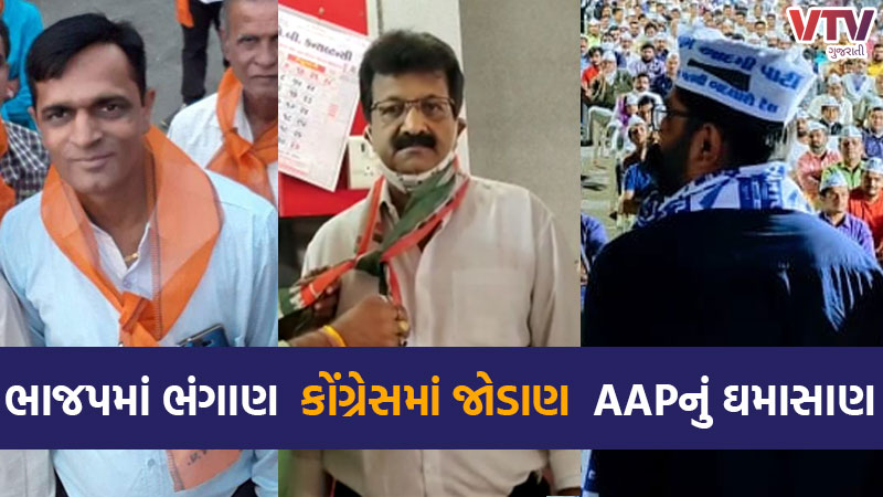 BJP Olpad leader resigns after not getting election ticket in Surat
