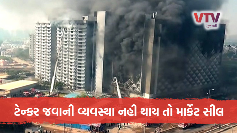 After the fire in Raghuvir Market surat municiple corporation action