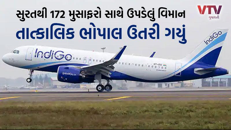 Surat to kolkata Indigo plane emergency lands at bhopal