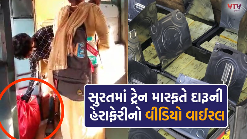 Surat And Ahmedabad New alchemy to bring alcohol in Gujarat