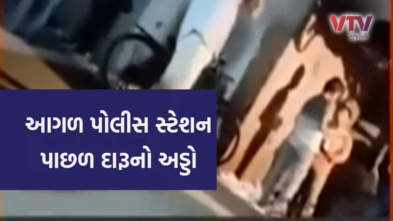 Alcohol ban surat police video viral