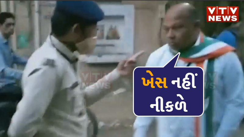 local body election 2021 : the Congress leader violated the rules In Surat