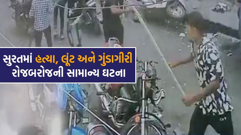 Terror of anti-social people in Udha area of Surat