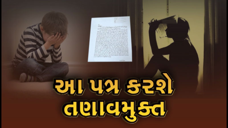 Surat DEO write letters initiative to prevent student suicide