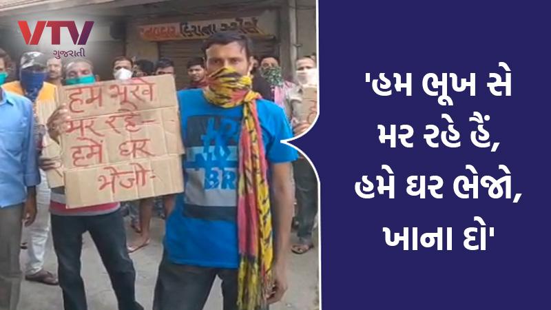 coronavirus in Gujarat 2500 people on road in Surat in lockdown
