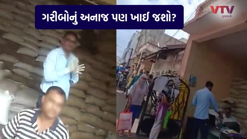 coronavirus in Gujarat Surat ration scam video viral