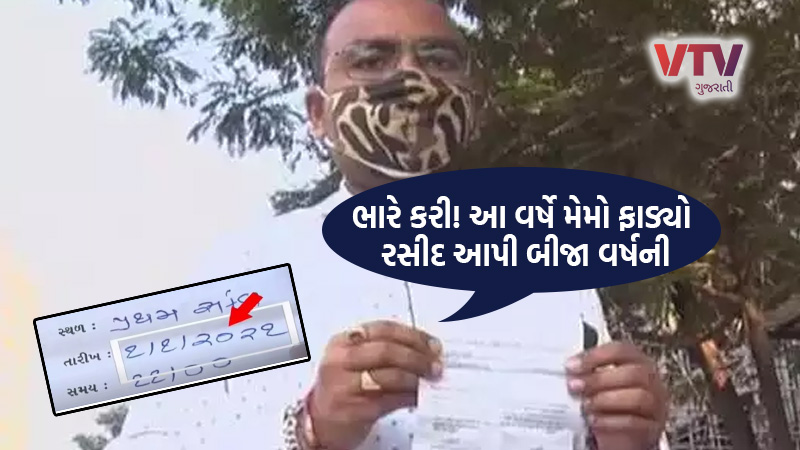Surat penalty for mask receipt is 1 st January 2021