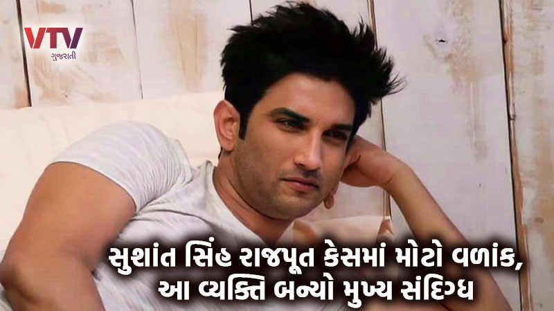 sushant singh rajput case sahil shah became the main suspect in the drugs case used to stay at the actors house