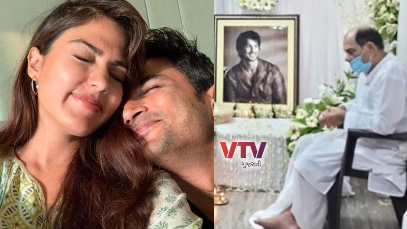 rhea chakraborty is missing from her mumbai residence