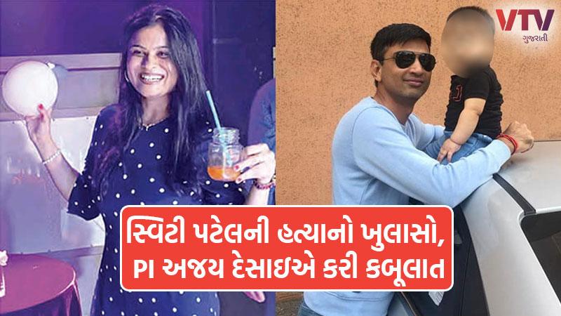 Husband Ajay Desai confesses to killing Sweety Patel