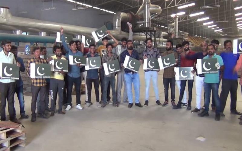 ગુજરાતીઓનો અનોખો આક્રોશઃ 'પાકિસ્તાન મુર્દાબાદ' લખેલી ટાઈલ્સ જાહેર શૌચાલયમાં લગાડશે
