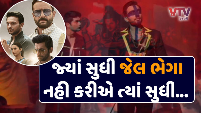 Warning to the producer of BJP's 'Thandav'