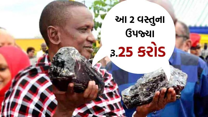 miner in tanzania finds two large rare gemstone and become crorepati