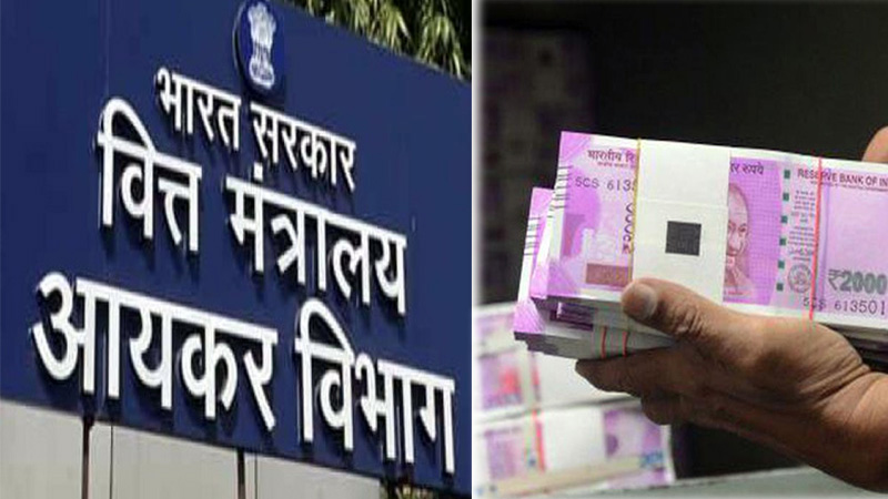income tax department rs 1 lakh 26 thousand crore tax refund issued to 39 lakh 14 thousand taxpayers learn how to know...