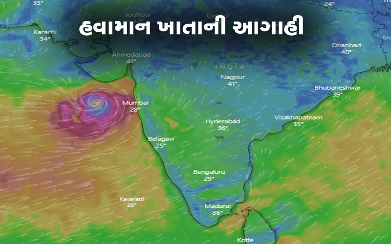 Weather forecast Cyclone Vayu Ahmadabad Gujarat