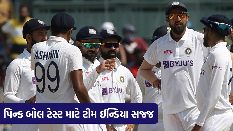 INDvsENG-Team india is on way for the pink ball test