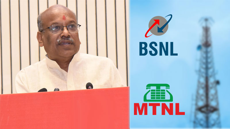 BSNL MTNL will not get privatized clarifies communication minister