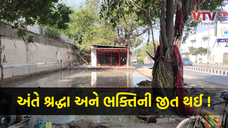 Demolition Meldi mata temple Sindhu Bhavan road Ahmedabad