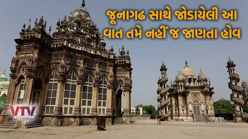 junagadh became independent 85 days after country independence, know story