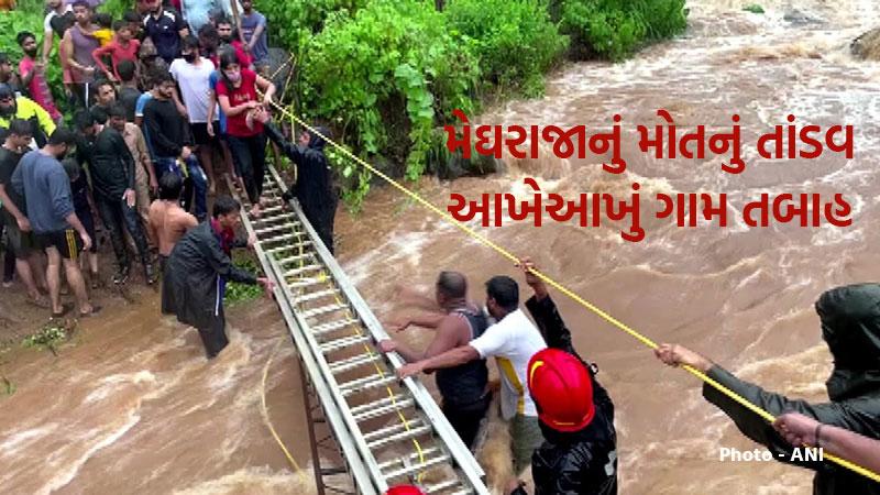 49 death 47 missing in taliye village of raigad due to landslide after rain maharashtra
