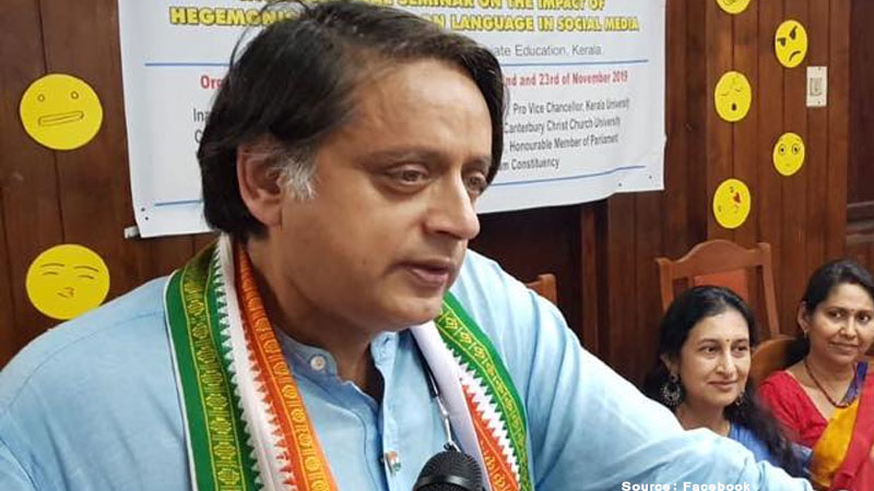 shashi tharoor on cab if this bill pass jinnahs victory over gandhis